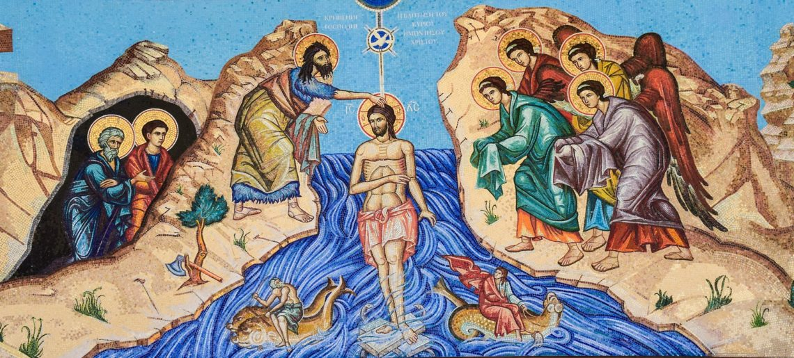 Ohlášky Křtu Páně