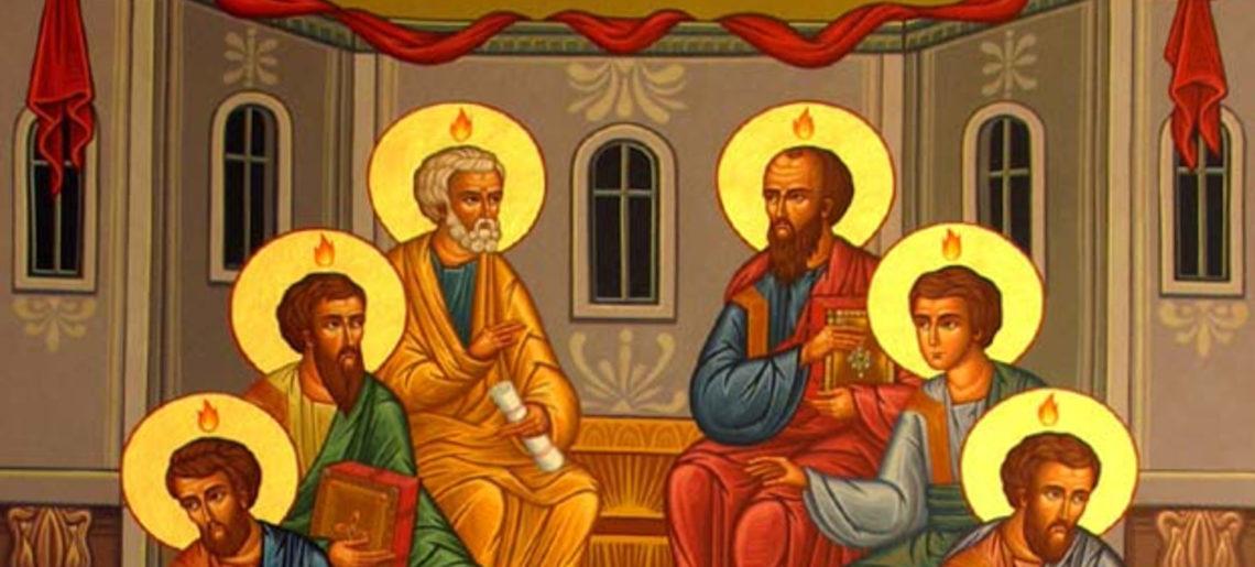 Ohlášky 7. neděle velikonoční